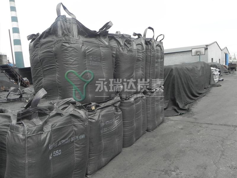 椰壳活性炭发往辽宁