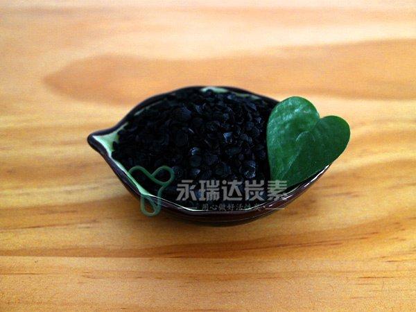 煤质活性炭水处理