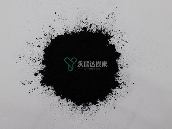 煤质粉状活性炭再生