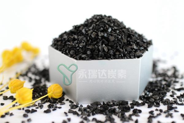 煤质粉状活性炭植物油脱色