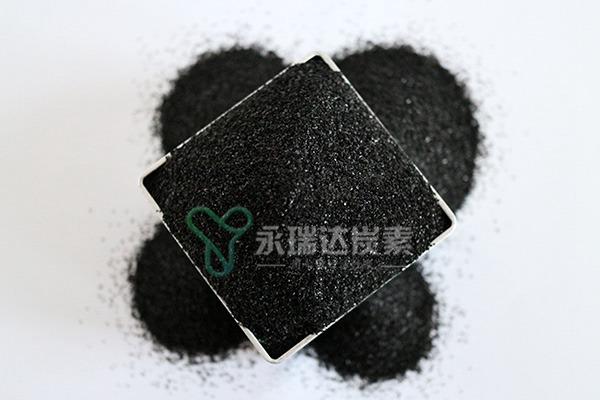 木质活性炭活化工艺